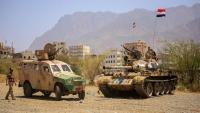 الجيش الوطني يسيطر على مواقع هامة غربي تعز