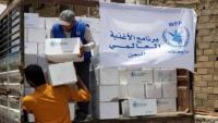 الأمم المتحدة تخفض المساعدات بمناطق الحوثي خوفا من عدم وصولها لمستحقيها