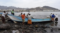 العثور على قارب مفقود وطاقمه قبالة سواحل أبين