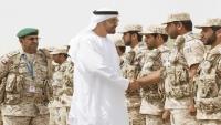 انسحاب الإمارات من اليمن.. إعادة صياغة ماكرة لدور تخريبي