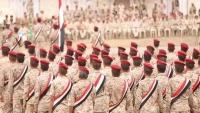 المنطقة العسكرية الخامسة تحتفي بتخرج دفعة جديدة من الضباط