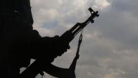 اغتيال مواطن برصاص مسلحين مجهولين في الضالع