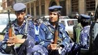 أمن مأرب يعلن ضبط أكثر من 768 كيلوجراما من الحشيش خلال يناير