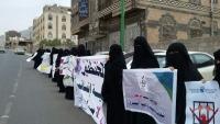 """""""أمهات المختطفين"""" تطالب بالإفراج عن المرضى المخفيين ضمن اتفاق تبادل الأسرى"""