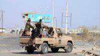 """التحالف يعلن تنفيذ عملية عسكرية """"نوعية"""" ضد الحوثيين بالحديدة"""