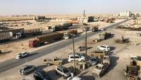 لماذا تصرّ السعودية على انتزاع منافذ المهرة اليمنية؟