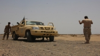 انتحار أحد مليشيات الانتقالي في عدن