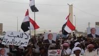 مليشيات السعودية تعتدي على رئيس لجنة اعتصام أبناء المهرة السلمي