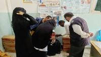 الصحة العالمية: 16.4 مليون يمني بحاجة ماسة للرعاية