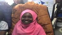 مفوضية اللاجئين: عودة 134 لاجئا صوماليا إلى بلدهم قادمين من عدن