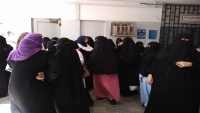 ترتيب إماراتي لنقل مصابين بكورونا إلى عدن والأطباء يرفضون