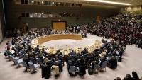 مجلس الأمن يدعو الحوثيين لوقف إطلاق النار ويستبعد الحل العسكري
