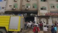 مسلحون يهاجمون فندقا في عدن