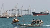 """مليشيات """"الانتقالي"""" تقتحم ميناء الزيت وتمنع تفريغ الوقود"""