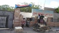 قبائل الصبيحة تهاجم مبنى إدارة أمن محافظة لحج