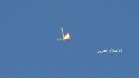 الحوثيون يعلنون إسقاط طائرة تجسسية تابعة للتحالف في الحديدة