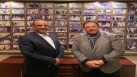 الميسري يلتقي علي ناصر محمد في القاهرة