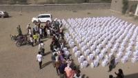 الضالع.. تدشين توزيع حقائب النظافة مقدمة من الجمعية الكويتية