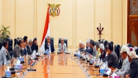 اجتماع حوثي في صنعاء يقر خطة اجتياح المحافظات الجنوبية والشرقية