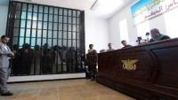 أحكام الحوثيين بإعدام 35 برلمانيا.. مبررات واهية ورسائل للخارج (تقرير)