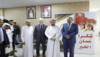 المخلافي: مركز الأطراف الصناعية بصلالة نواة لمشاريع جديدة تخفف من معاناة الإنسان اليمني
