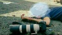 تقرير حقوقي: 13 انتهاكا ضد الحريات الإعلامية في اليمن خلال فبراير الماضي