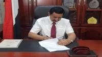 شبوة.. عقد بـ7.5 ملايين دولار لتنفيذ مشروع الصرف الصحي لمدينة عتق