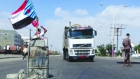 """مليشيات """"الانتقالي"""" تفرض إتاوات على شاحنات النقل الخارجة من ميناء عدن"""