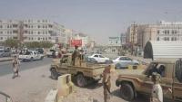 شبوة.. الأمن يلقي القبض على خلية للحوثيين في مدينة عتق