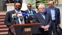 """وصف المبعوث الأممي بـ""""غريفيث بدر الدين"""".. وزير يمني يدعو لفرض واقع جديد"""