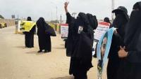 عدن.. مناشدات لإنقاذ المعتقلين المضربين عن الطعام