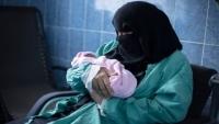 يونيسيف: اليمن يسجل واحداً من أعلى معدلات زواج الأطفال بالشرق الأوسط