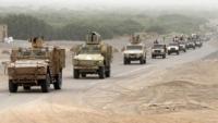 القوات الإماراتية تنسحب من معسكر العلم في شبوة