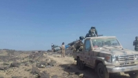 منظمة حقوقية تدين قصف الحوثيين للقرى والمدنيين في البيضاء