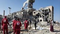 """""""سام"""": تقييم فريق الحوادث بشأن استهداف كلية المجتمع بذمار تبييض لجرائم التحالف باليمن"""
