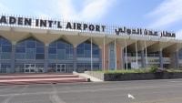 """""""الانتقالي"""" يرفض تسليم مطار عدن لقوات أمنية تدربت في السعودية"""