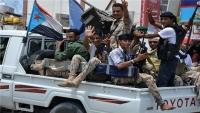 """""""الانتقالي"""" يعقد اجتماعا طارئا لمناقشة التصعيد الأمني والعسكري في العاصمة المؤقتة عدن"""