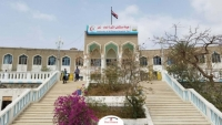 """""""بلا حدود"""" تحذر من استمرار القصف الحوثي على مستشفى الثورة بتعز"""