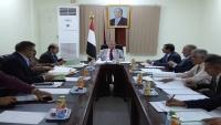 تعليق عمل المحاكم والنيابات في اليمن بسبب فيروس كورونا