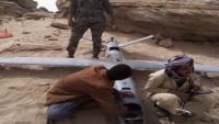 الجيش يسقط طائرة حوثية مفخخة شرقي الحزم بالجوف