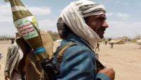 جماعة الحوثي تتهم التحالف باستخدام قنابل عنقودية بمأرب
