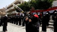 الحكومة: اختطاف الحوثيين لمديرات المدارس في صنعاء جريمة نكراء