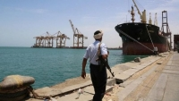 جماعة الحوثي تعلن وصول سفينة نفطية إلى ميناء الحديدة بعد نصف عام من الاحتجاز