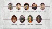 صحفيون بتعز يحملون الناصري والإمارات مسؤولية ما يتعرضون له من تهديد وإرهاب