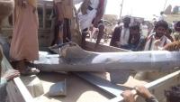 اسقاط طائرة مسيرة للحوثيين في مأرب