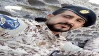 مجهولون يغتالون أحد مرافقي مدير أمن لحج في عدن