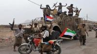 """مليشيات """"الانتقالي"""" تواصل احتجازها ذخائر تابعة لمقاومة آل حميقان في يافع"""