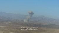 أسر 20 حوثيا في صرواح والتحالف يستهدف تعزيزات للجماعة