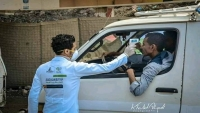 فرق طبية بتعز تباشر عملها بفحص جميع القادمين إلى المدنية احترازا من كورونا