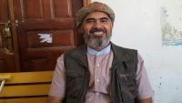 جماعة الحوثي تعلن الإفراج عن سجناء الطائفة البهائية
